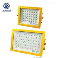 防爆LED投光灯100W 100W泛光灯防爆灯方形