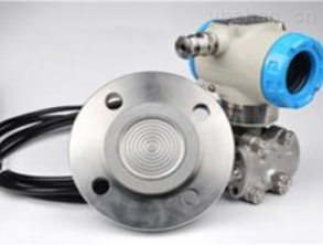 现场压力变送器|133压力液位计-华恒厂家