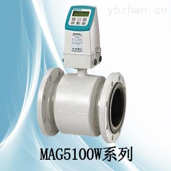 西門子電磁流量計7ME6580-2YF14-2AA1