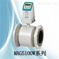 西门子电磁流量计7ME6580-2YF14-2AA1