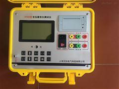 变压器变比测试仪数字式0. 5级