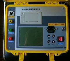 承装(修、试)氧化锌避雷器阻性电流测试仪