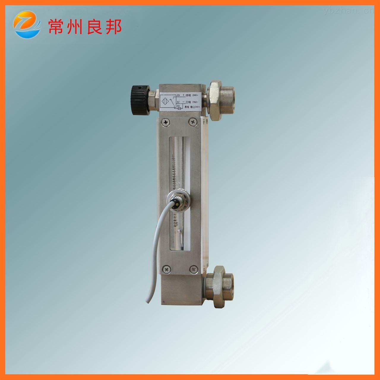 氮气氢气玻璃转子流量计微小流量测量稳定
