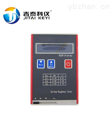 JD220-各种金属与非金属加工表面便携式粗糙度仪
