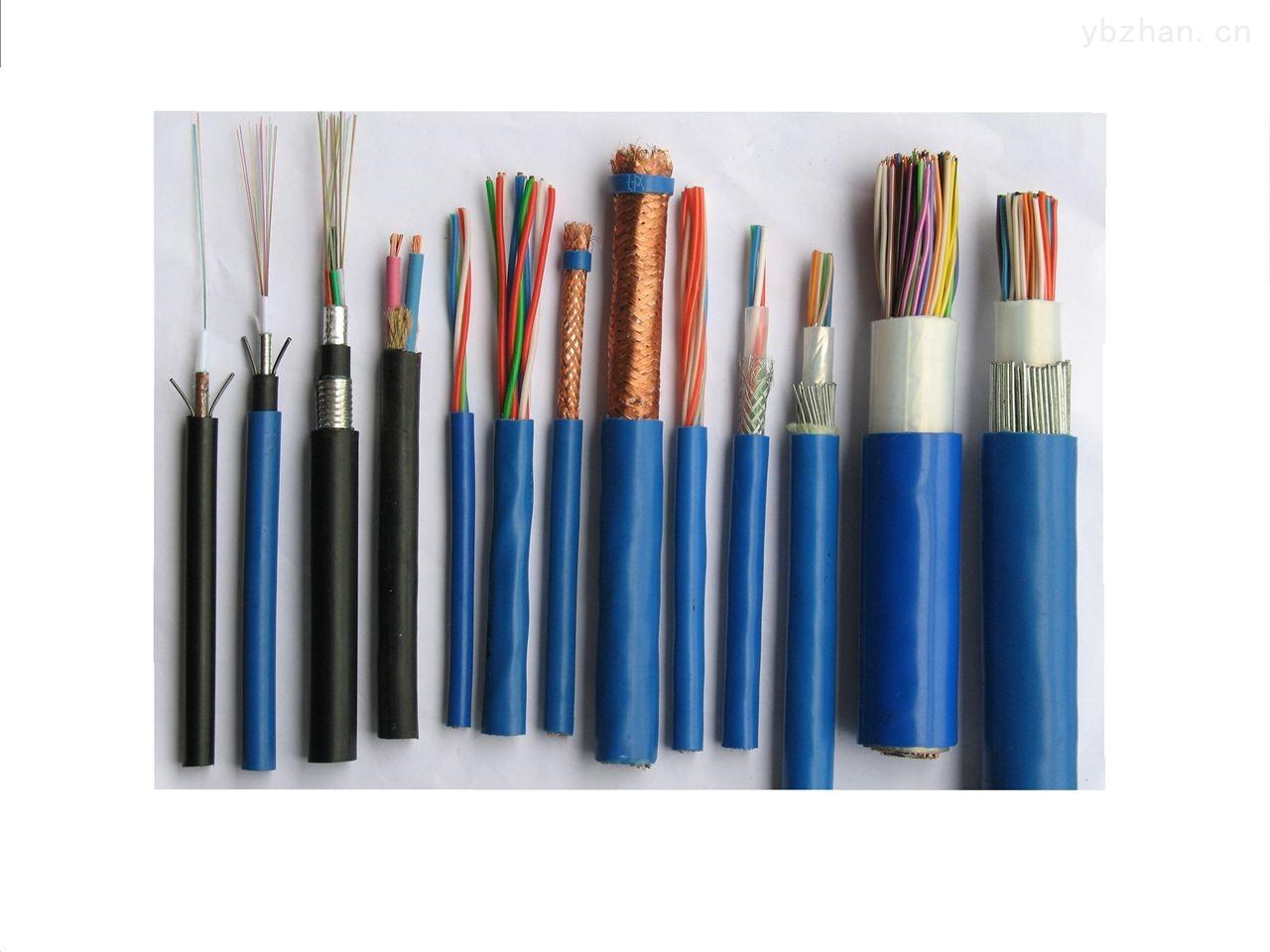 礦用通信電纜MHYAV-20×2×0.5