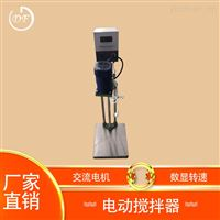 磁力攪拌器 專業供應