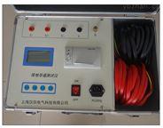 二级接地导通测试仪承试设施