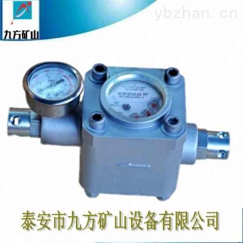 西安ZGS-6煤層注水表高壓注水流量計