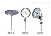 双金属轴向型温度计
