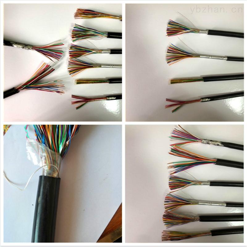 KFVRP-30*1.5耐高温电线电缆