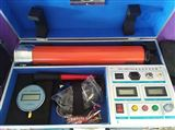 GCZGF-2000直流高压发生器价格/厂家