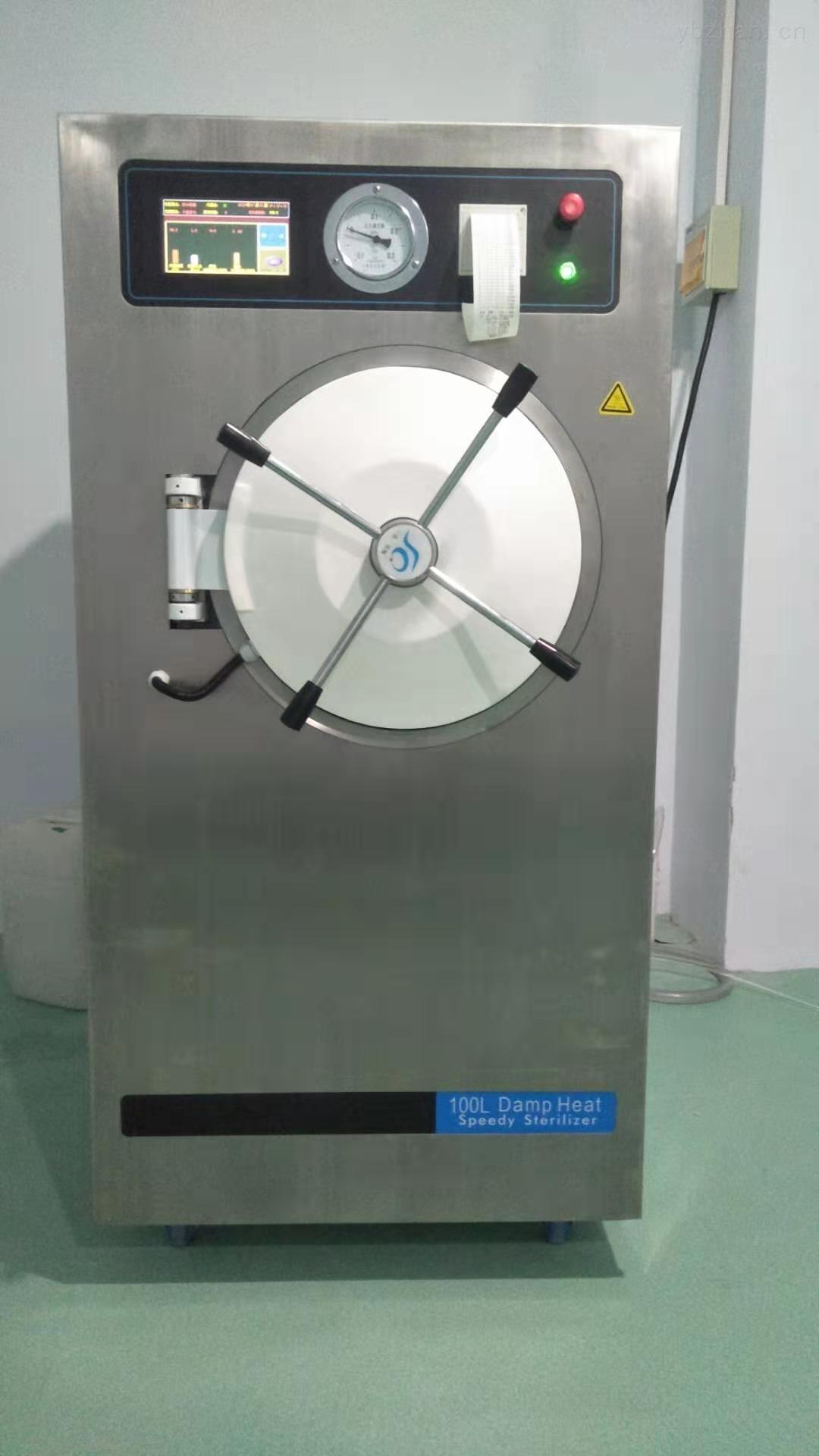 河南三强脉动预真空压力蒸汽灭菌器卧式手轮单开门全自动可移动款灭菌器