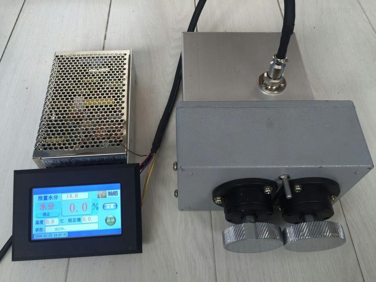 SH-8A微波在线水分检测系统