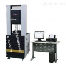 HY-8610H-橡胶低温回缩试验机