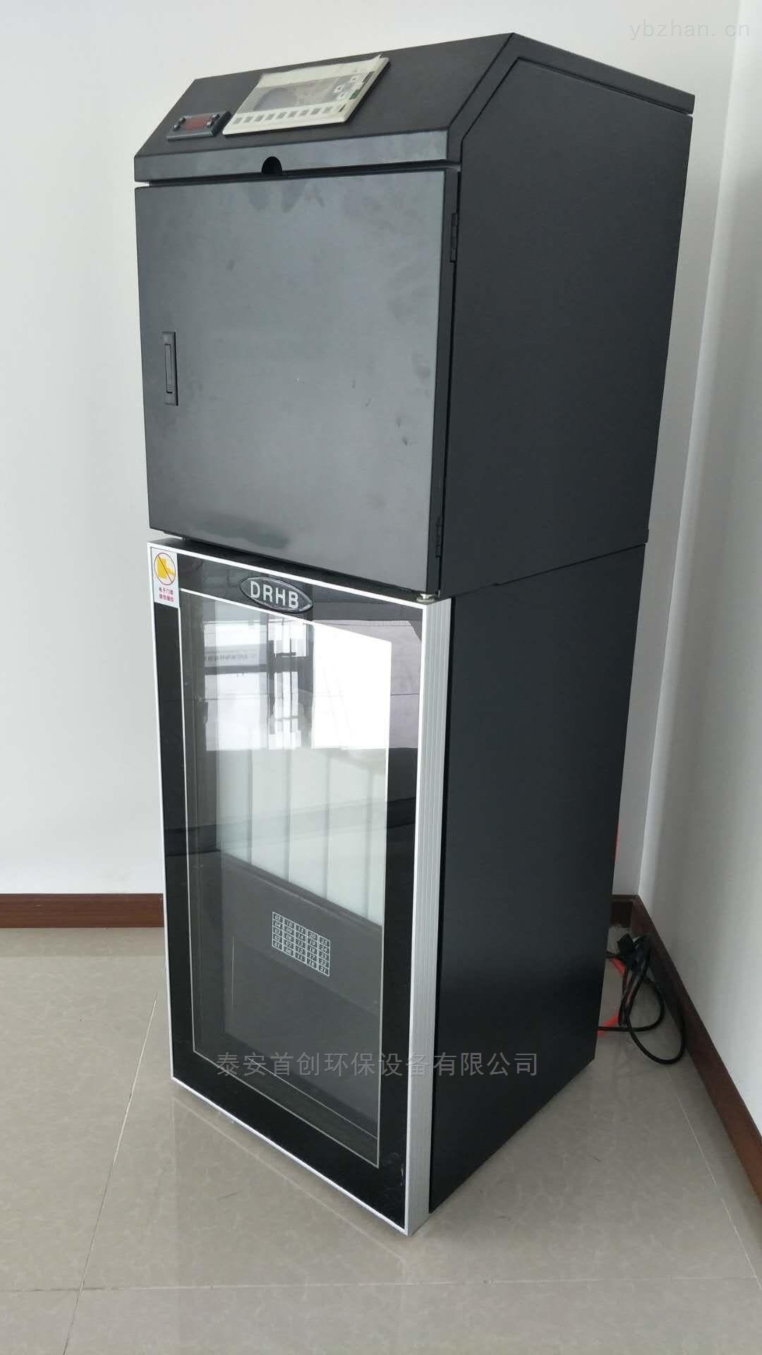 SC-8000M型-在线混合自动水质采样器