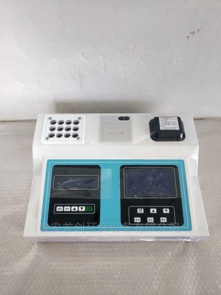 SC-80A-COD水质分析仪