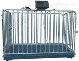 1-3吨带围栏秤猪牛畜牧电子秤