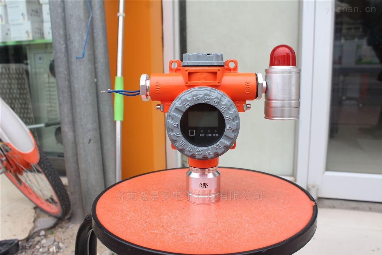 XJA-6000-氫氣可燃氣體探測器