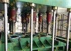 HLAW-2000KN高铁承载反力架作动器 恒乐仪器试验机