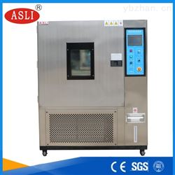 HL-80汽车高低温环境试验箱