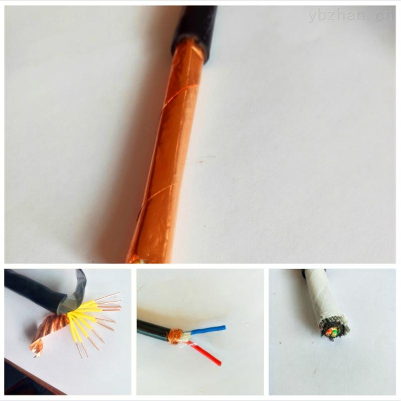 DJFFRP-7*0.75mm²DJFFRP耐高温电线电缆