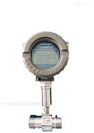 供應 厂家直销(图)|液体渦輪流量計
