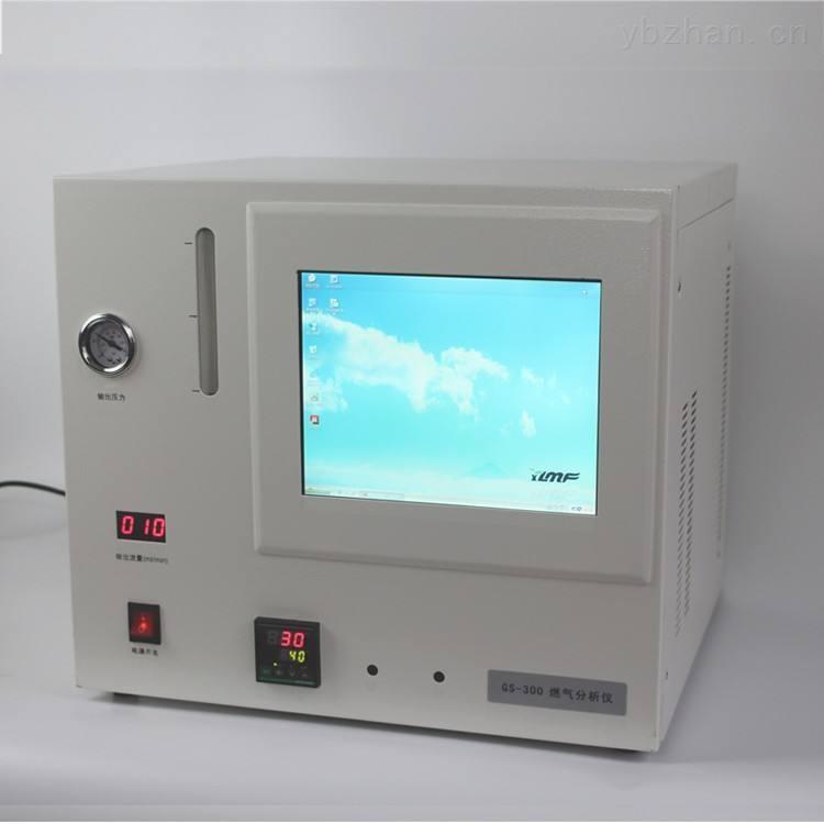 在线天然气成分热值分析仪