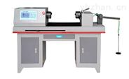 1-10mm碳素弹簧钢丝扭转试验机 塑性变形检