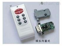 地磅电子遥控器