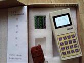 日喀則電子地磅解碼器