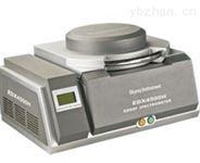 EDX 4500H X荧光光谱仪