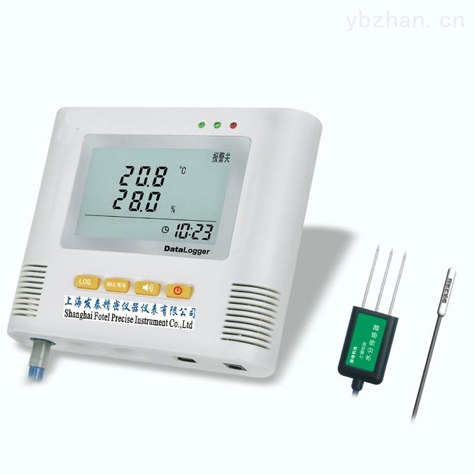 土壤溫濕度(水分)記錄儀