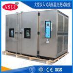 高低温交湿热试验箱