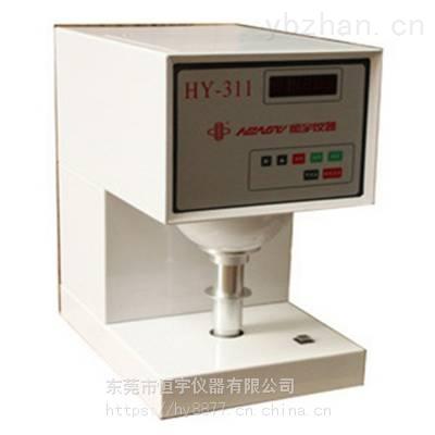 HY-311-發射式光電比色計廠家直銷