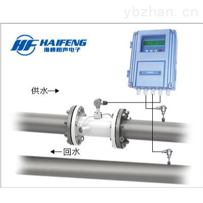 山西大口径热量表厂家/海峰管段式超声波热量表厂家直销