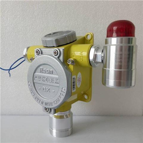 四氟化碳浓度报警器带数显气体泄漏探测器