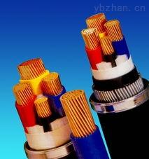 供應低壓交聯電力電纜-YJV銅芯電纜