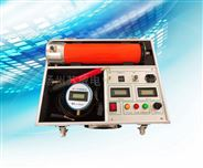 SWZF-60KV/2mA直流高压发生器
