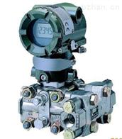 3051TA绝对压力变送器