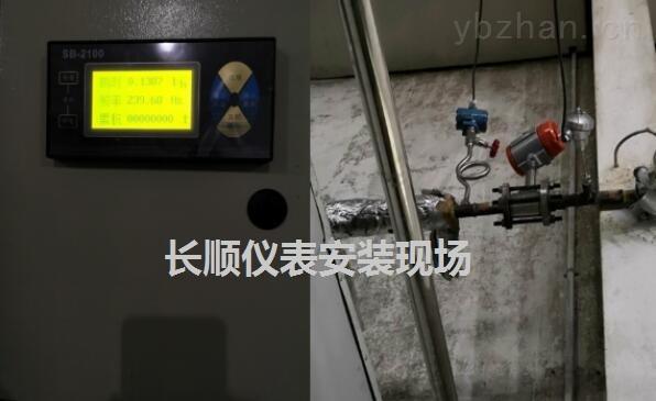 分體式蒸汽流量計選型