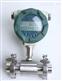 管道絕緣油流量計型號