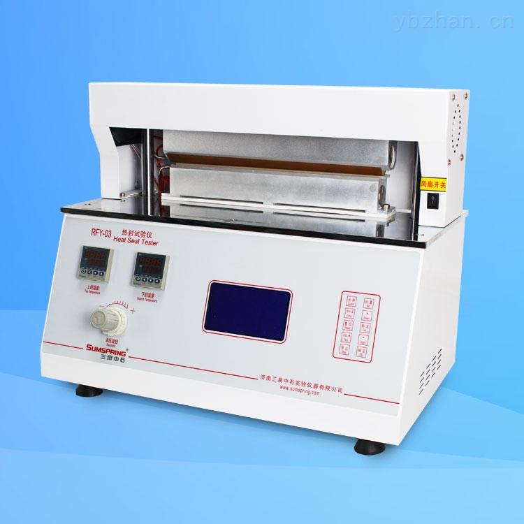 实验室热封仪 热合强度试验机