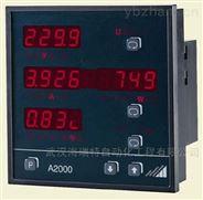 GMC A2000雙通道多功能表A2000-2