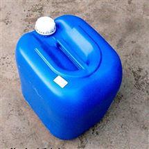 内蒙古锅炉专用防冻液