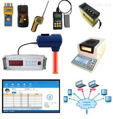 FD-H水分測量儀飼料水分測量儀