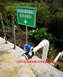 養植污水流量計選型