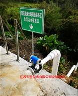 工業污水流量計技術新聞
