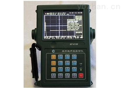 安豐AF-6100數字超聲波探傷儀