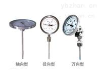 WSS-420135°双金属温度计