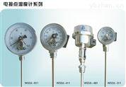 WSSX-71電接點雙金屬溫度計